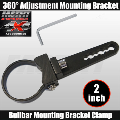 "Fastfit Bullbar Nudge Bar Mounting Bracket Clamp For LED Light Bar Mount - 2"" Diameter"