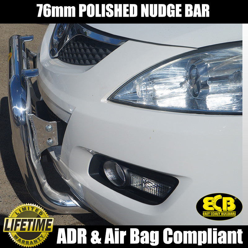 Ecb 76mm Polished Alloy Nudge Bar To Suit Great Wall X200