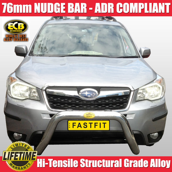 ECB 76mm Polished Alloy Nudge Bar To Suit Subaru Forester, excluding XT Models - 2013 ON