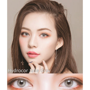 Arabian Hydrocor Super Naturals Korean Contact Lens Prescription