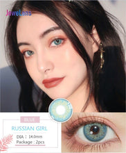Load image into Gallery viewer, Colored Contact Lenses for Dark Eyes Russian Girl Series
