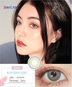 Colored Contact Lenses for Dark Eyes Russian Girl Series