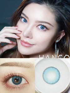 2pcs /1 Pair Huda Series Big Eyes Prescription Colored Contact Lenses for Dark Eyes