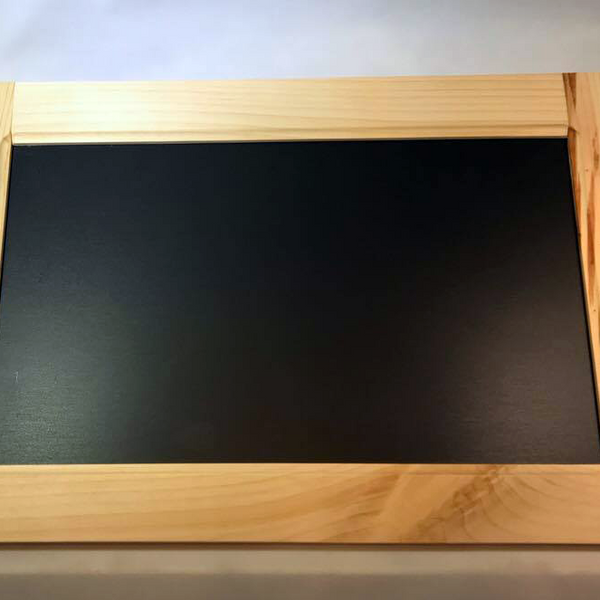 Serving Tray - Date Established