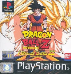 Dragon Ball Z Ultimate Battle 22 ( Dragon ball disc)