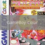 Image of Ms. Pac-Man Special Color Edition original video game for GameBoy Color classic game system. Rocket City Arcade, Huntsville Al. We ship used video games Nationwide