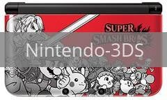 Nintendo 3DS XL Red Super Smash Limited Edition