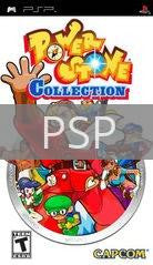 Image of Power Stone Collection original video game for PSP classic game system. Rocket City Arcade, Huntsville Al. We ship used video games Nationwide