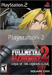 Image of Fullmetal Alchemist 2 Curse of the Crimson Elixir original video game for Playstation 2 classic game system. Rocket City Arcade, Huntsville Al. We ship used video games Nationwide