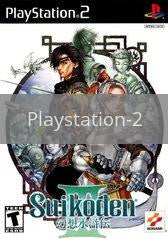 Image of Suikoden 3 original video game for Playstation 2 classic game system. Rocket City Arcade, Huntsville Al. We ship used video games Nationwide
