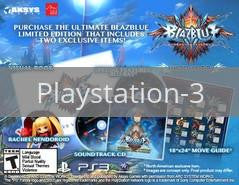 BlazBlue: Chrono Phantasma Limited Edition