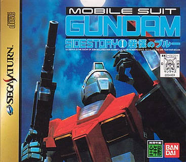 Mobile Suit Gundam Side Story 1 (Import)