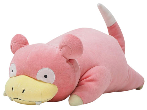 Pokemon Slowpoke 8 Inch Plush