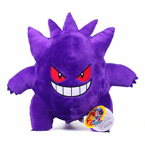 Pokemon Gengar 8 Inch Plush