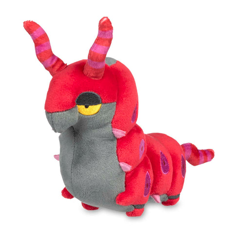 Pokemon Scolipede 7 Inch Plush