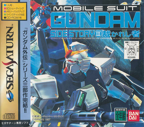 Mobile Suit Gundam Side Story 3 (Import)