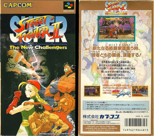 Street Fighter II Super Famicom