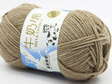Soft Milk Cotton Baby Yarn (92 Colors)