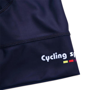Trendy Cycling Men's PETAL - MEN'S SHORT BIB