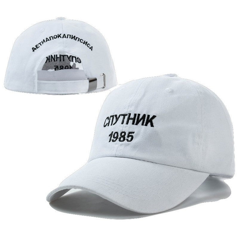 Black The Hundreds 1985 Cap - Haberfasher
