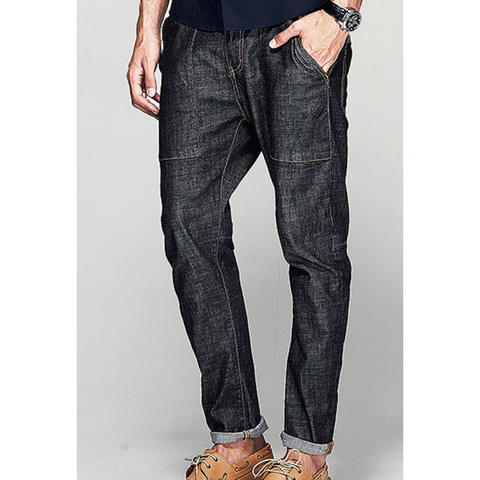 Dark Denim Styled Carrot Jeans - Haberfasher