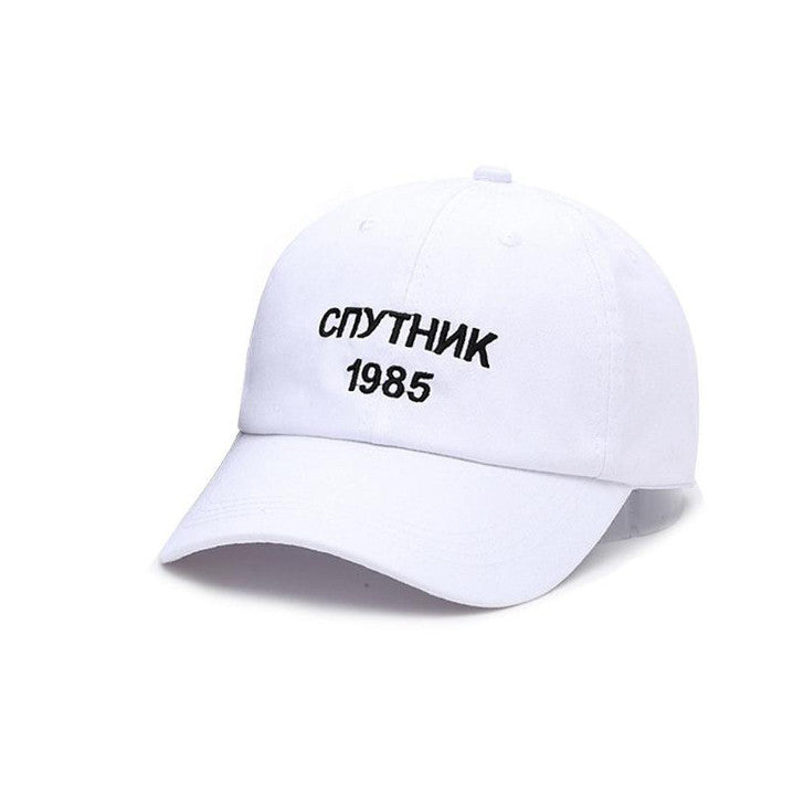White The Hundreds 1985 Cap - Haberfasher