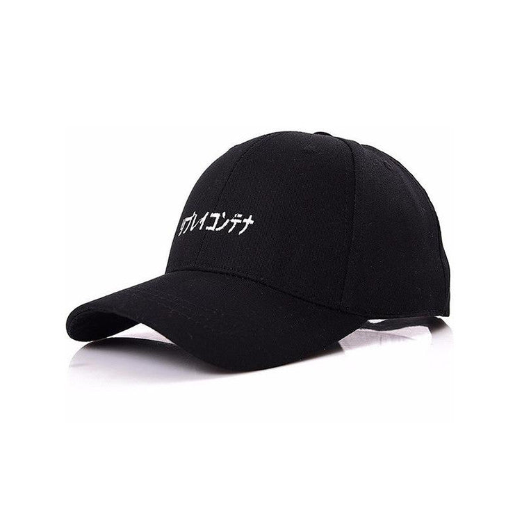 Black Japanese Embroidered Solid Cap - Haberfasher