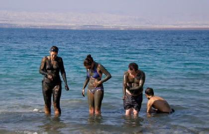 Dead Sea Mud, what is it?