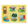Sing-Along Nursery Rhymes 1 Song Puzzle - 6pc - Everbloom Kids