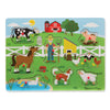Old McDonald's Farm Song Puzzle - 8pc - Everbloom Kids