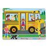 The Wheels on the Bus Song Puzzle - 6pc - Everbloom Kids