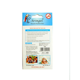 Aringel Herbal Mosquito 1St Gen. Repellent Patch - 50 Pcs