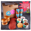 The Beer + Burger Store x Beavertown DIY Kit - FREE LAZER CRUSH