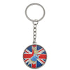 Peter Rabbit Union Jack Keyring by Beatrix Potter