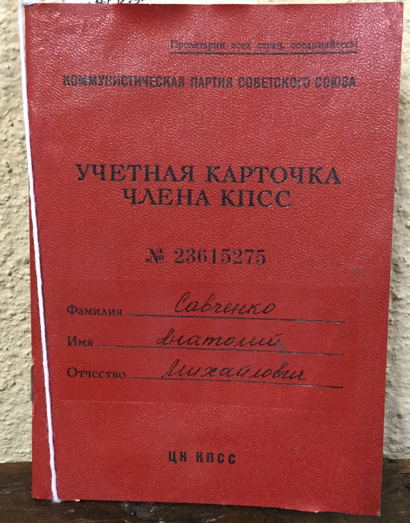 Russian Military Membership Papers
