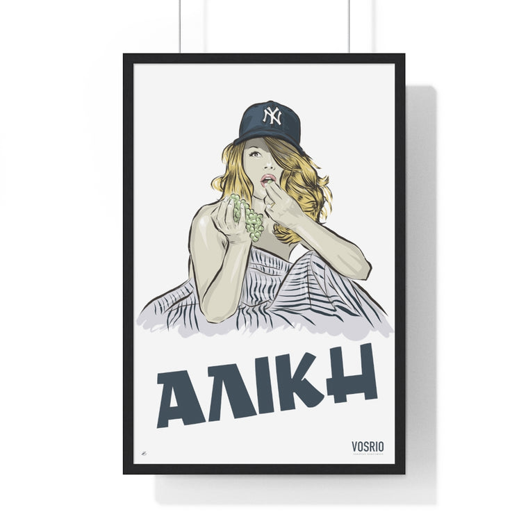 Aliki Pin Stripe Premium Framed Vertical Poster