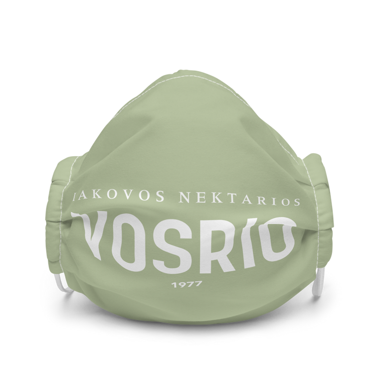 VOSRIO Green Premium face mask