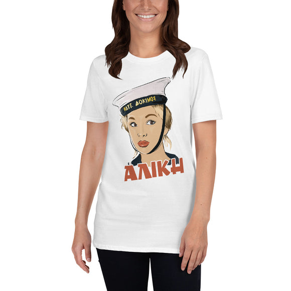 Aliki Short-Sleeve Unisex T-Shirt