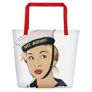 Aliki Beach Bag