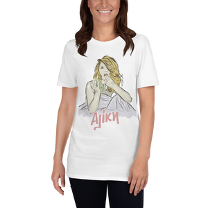 Aliki Grapes Short-Sleeve Unisex T-Shirt