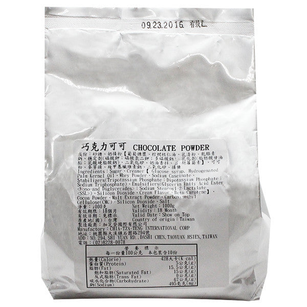 Boba Supplies Wholesale Chocolate Powder www.custompapercup.com