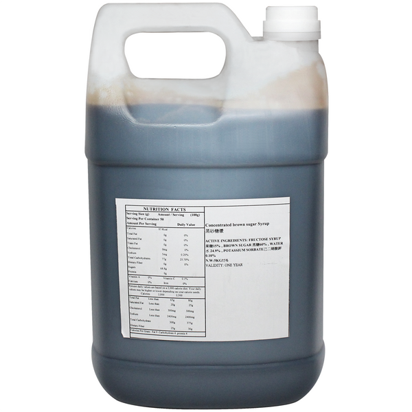 Tea Zone Dark Brown Sugar Syrup (11.2 lbs) - CustomPaperCup.com Branded Restaurant Supplies