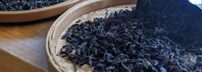 What is Da Hong Pao Tea?