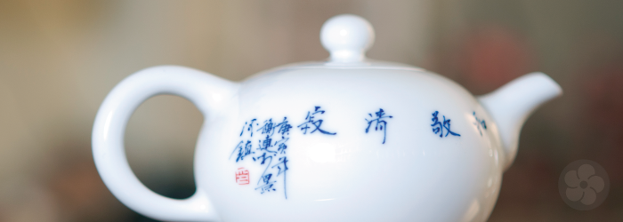 Fine China: 4 Types of Porcelain Clay – Red Blossom Tea