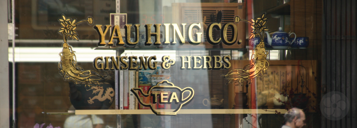 Yau Hing Co. sold ginseng and herbs along with quality teas