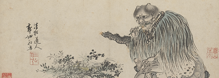 According to legend, Shennong had transparent skin to better witness the effects of herbs on his body.
