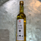 Black Sesame Oil (Japan)