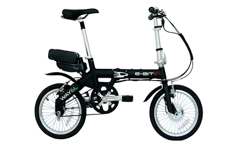 Small Folding Electric Bicycle as seen on BBC Dragon's Den