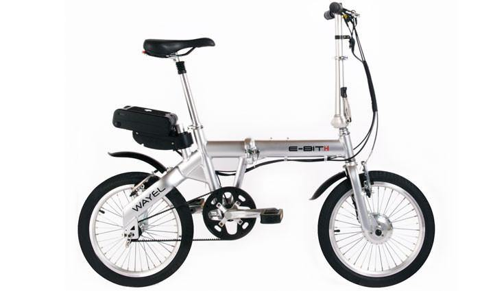 BBC's Dragon's Den Small Folding E-Bike