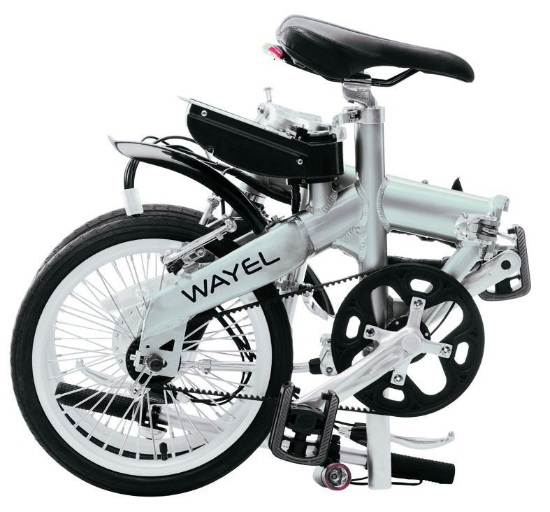Small Folding E-bike for commuting or travelling